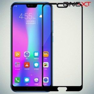 Черное защитное 3D стекло для Huawei Honor 10 полноэкранное OneXT