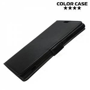 ColorCase флип чехол книжка для Sony Xperia XA2 Ultra - Черный