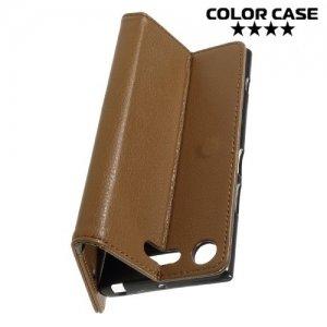 ColorCase флип чехол книжка для Sony Xperia XZ1 - Коричневый