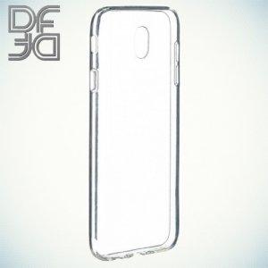 DF aCase силиконовый чехол для Samsung Galaxy J7 2017 SM-J730F - Прозрачный