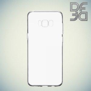 DF aCase силиконовый чехол для Samsung Galaxy S8 - Прозрачный