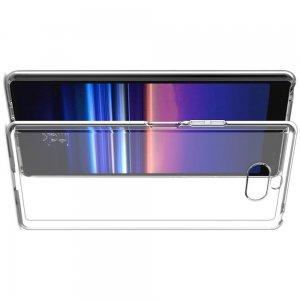 Ультратонкий прозрачный силиконовый чехол для Sony Xperia 20