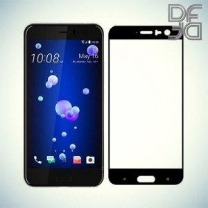 DF Закаленное защитное стекло на весь экран для HTC U11 - Черный