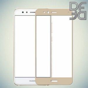 DF Закаленное защитное стекло на весь экран для Huawei P10 Lite - Золотой