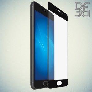 DF Закаленное защитное стекло на весь экран для Meizu m3s mini / m3 mini  - Черный