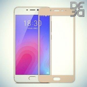 DF Закаленное защитное стекло на весь экран для Meizu M6 - Золотой