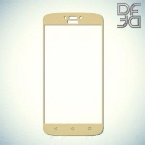 DF Закаленное защитное стекло на весь экран для Motorola Moto C Plus - Золотой