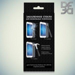 DF Закаленное защитное стекло на весь экран для Samsung Galaxy A5 2016 SM-A510F - Черный