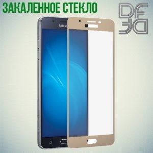 DF Закаленное защитное стекло на весь экран для Samsung Galaxy J3 2017 SM-J330F - Золотой