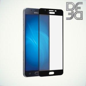 DF Закаленное защитное стекло на весь экран для Samsung Galaxy J5 Prime  - Черный