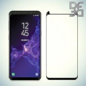DF защитное 3D стекло для Samsung Galaxy S9 Plus на весь экран - Черный