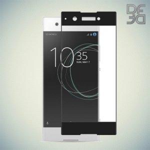 DF Закаленное защитное стекло на весь экран для Sony Xperia XA1 Plus - Черный