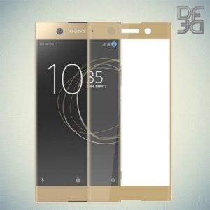 DF Закаленное защитное стекло на весь экран для Sony Xperia XA1 Plus - Золотой