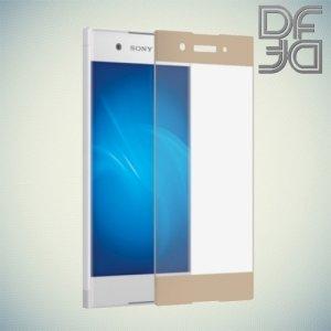 DF Закаленное защитное стекло на весь экран для Sony Xperia XA1 - Золотой