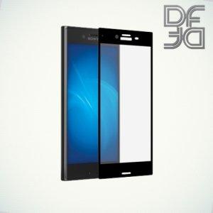 DF Закаленное защитное стекло на весь экран для Sony Xperia XZ / XZs- Черный