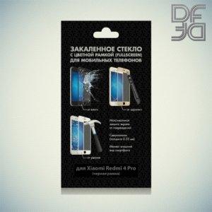 DF Закаленное защитное стекло на весь экран для Xiaomi Redmi 4 Pro / Prime - Черный
