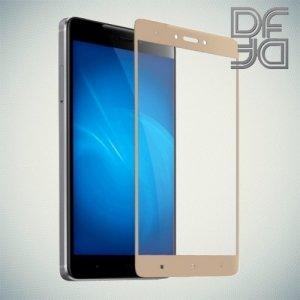 DF Закаленное защитное стекло на весь экран для Xiaomi Redmi Note 4X - Золотой