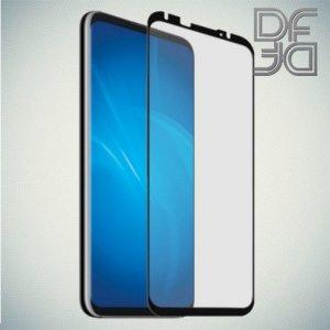DF Защитное стекло для Meizu 16 черное