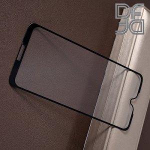 Защитное стекло для Motorola Moto G7 черное