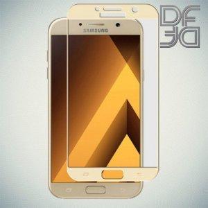 DF Защитное стекло для Samsung Galaxy A7 2017 SM-A720F золотое