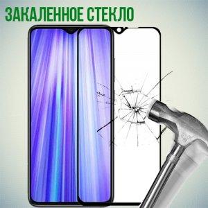 Full Glue Screen Защитное Закаленное Олеофобное Стекло для Xiaomi Redmi Note 8 Pro черное