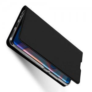 Dux Ducis чехол книжка для Huawei Nova 5T с магнитом и отделением для карты - Черный