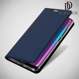 Dux Ducis чехол книжка для Huawei Honor 8C с магнитом и отделением для карты - Синий