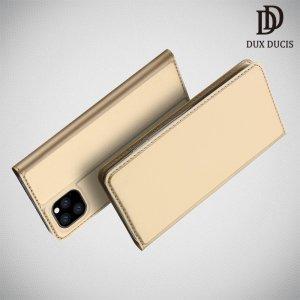 Dux Ducis чехол книжка для iPhone 11 Pro с магнитом и отделением для карты - Золотой