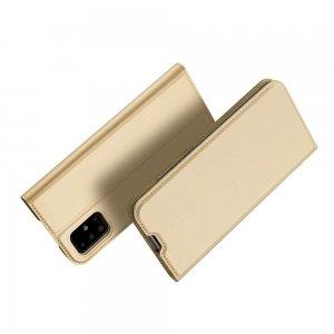 Dux Ducis чехол книжка для Samsung Galaxy A51 с магнитом и отделением для карты - Золотой