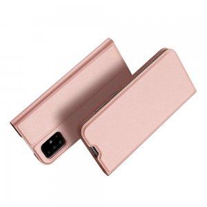 Dux Ducis чехол книжка для Samsung Galaxy A71 с магнитом и отделением для карты - Светло-Розовый