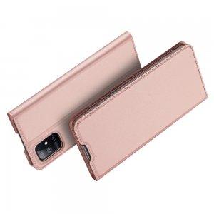 Dux Ducis чехол книжка для Samsung Galaxy M51 с магнитом и отделением для карты - Розовый
