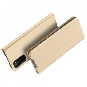 Dux Ducis чехол книжка для Samsung Galaxy S20 с магнитом и отделением для карты - Золотой