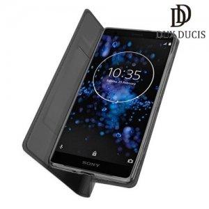 Dux Ducis чехол книжка для Sony Xperia XZ2 Premium с магнитом и отделением для карты - Серый