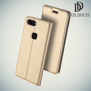 Dux Ducis чехол книжка для Vivo X20 с магнитом и отделением для карты - Золотой