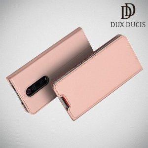 Dux Ducis чехол книжка для Xiaomi Mi 9T с магнитом и отделением для карты - Розовое Золото
