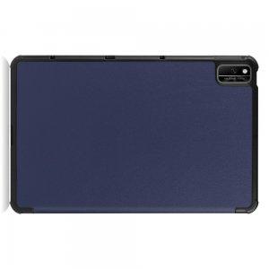 Двухсторонний чехол книжка для Huawei MatePad 10.4 / Honor Pad V6 с подставкой - Синий