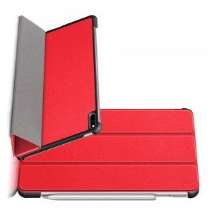 Двухсторонний чехол книжка для Huawei MatePad Pro с подставкой - Красный
