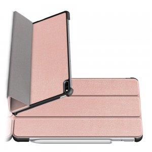 Двухсторонний чехол книжка для Huawei MatePad Pro с подставкой - Розовый