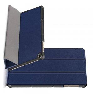 Двухсторонний чехол книжка для Huawei MatePad T10 / T10s с подставкой - Синий