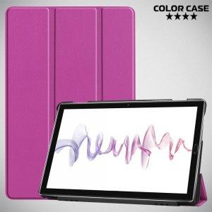Двухсторонний чехол книжка для Huawei MediaPad M6 10.8 с подставкой - Фиолетовый