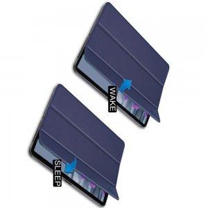 Двухсторонний чехол книжка для Samsung Galaxy Tab A7 10.4 2020 SM-T505 с подставкой - Синий