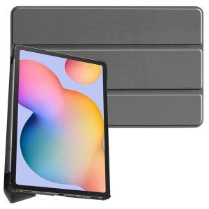 Двухсторонний чехол книжка для Samsung Galaxy Tab S6 Lite 10.4 с подставкой - Серый