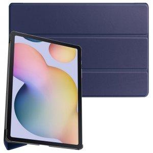 Двухсторонний чехол книжка для Samsung Galaxy Tab S7 Plus 12.4 с подставкой - Синий