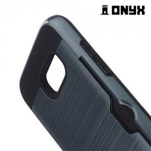 Двухслойный противоударный чехол с отделением для карты для Samsung Galaxy A3 2017 - Серый