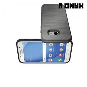 Двухслойный противоударный чехол с отделением для карты для Samsung Galaxy A5 2017 SM-A520F - Серый
