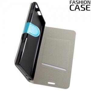 Fashion Case чехол книжка флип кейс для Sony Xperia XA1 Plus - Голубой