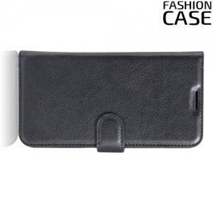 Fasion Case чехол книжка флип кейс для Sony Xperia XZ / XZs - Черный