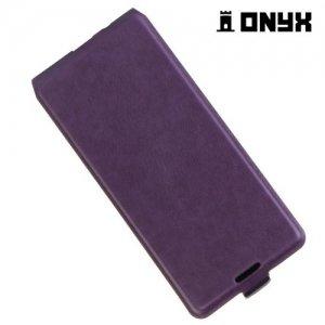 Флип чехол книжка для Samsung Galaxy S8 - Фиолетовый