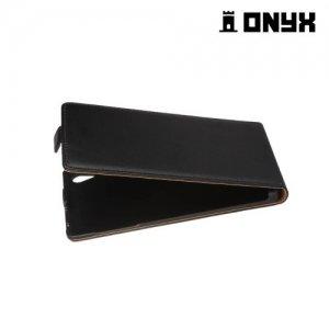 Флип чехол книжка для Sony Xperia Z5 - Черный