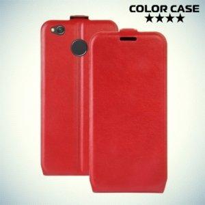 Флип чехол книжка для Xiaomi Redmi 4X - Красный